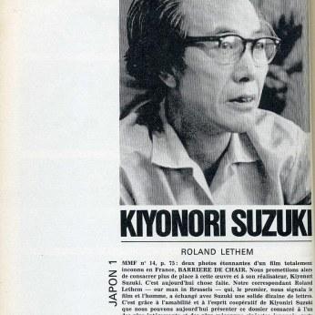 midi-minuit-fantastique-suzuki-2