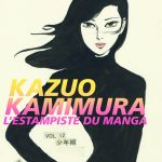 [SHINBUN] Olrik's Fabulous Weekly Shinbun #4 : Angoulême, Atom, Scorsese, Bonten Taro et Kisenosato ...