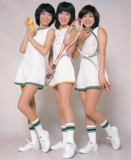 tennis bijin 13