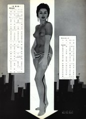Nichigeki-bijin-10