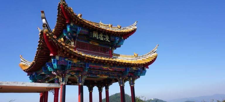 Région du Yunnan, notre bilan, notre budget