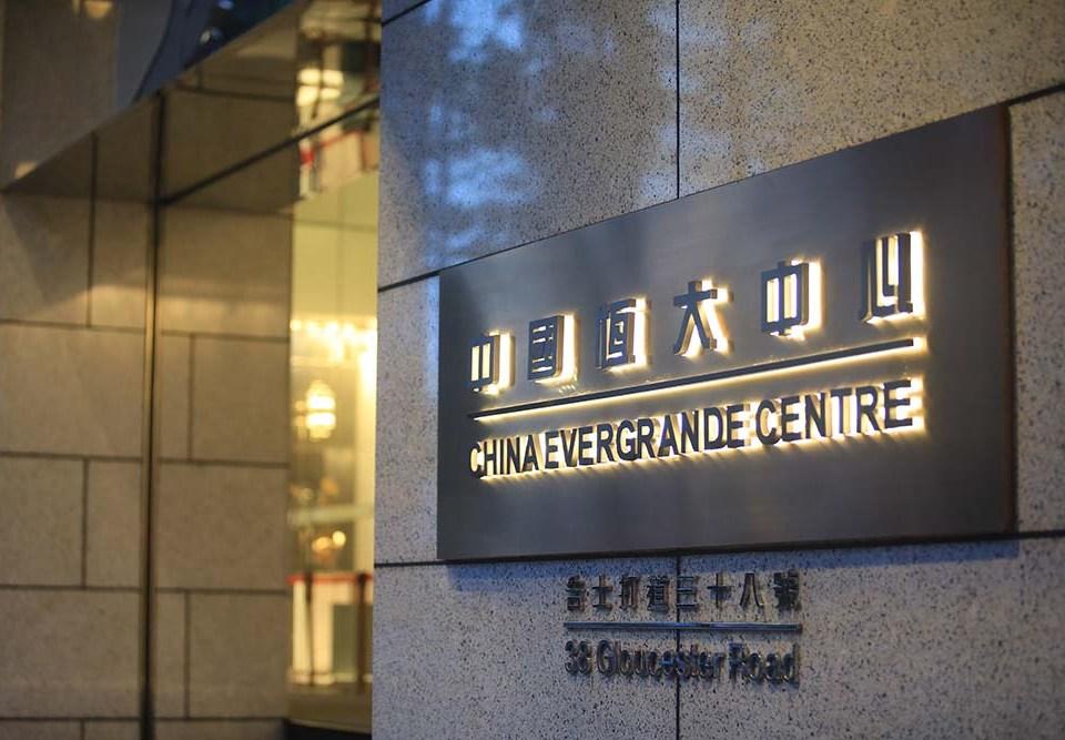Evergrande Pleite – Wird das ein Lehman 2.0?