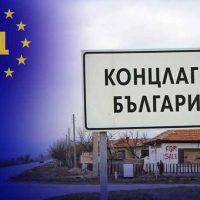 Безлюдна България – 446 села с едноцифрен брой жители