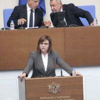 Скандал в парламента Нинова настоя премиерът да дойде в залата заради ваксините, Караянчева отказа