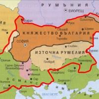 Княжество България и съседните страни