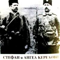 Каква е съдбата на предводителите на Баташкото въстание