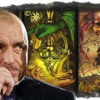 Врачка: Тежки клетви тегнат над Борисов, заминава си!