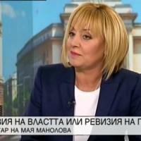 Мая Манолова: Идва Видовден, ще има правителство на промяната