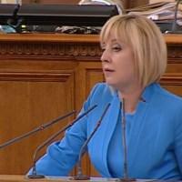 Манолова: От ИТН много искаха съдебна реформа, но нямаха желание