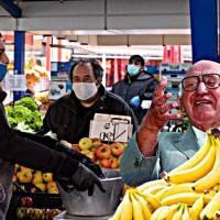 Бай Тошо: Когато утре дойдат сметките за ток спомнете си, че през Комунизма нямаше банани!