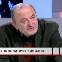 Д-р Николай Михайлов: Борисов е политическа аномалия, Радев – велико облекчение