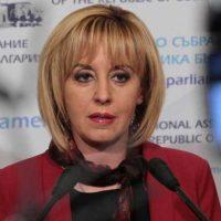 Закон, внесен от МС и Борисов, ще принуди българите да платят над 100 млн. лв. за топломери и водомери