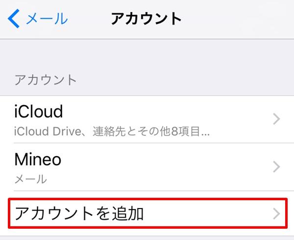 iPhoneで未読のGmailをまとめて既読にする方法3