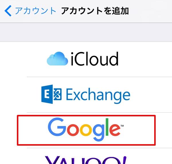 iPhoneで未読のGmailをまとめて既読にする方法4