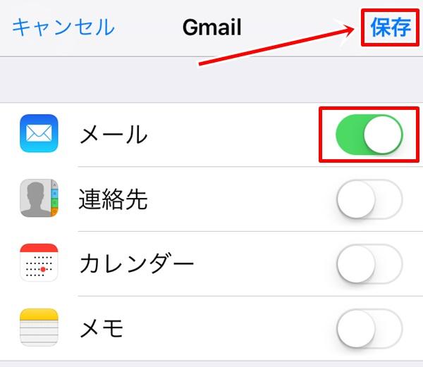 iPhoneで未読のGmailをまとめて既読にする方法5