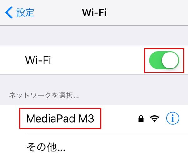 iPhoneのWi-Fi設定からMediaPad M3に接続する1
