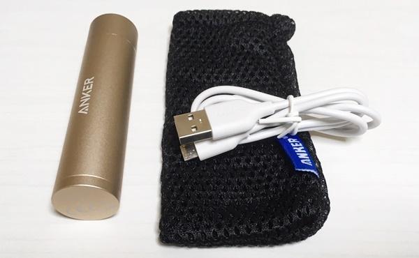 PowerCore+ miniは付属品も充実