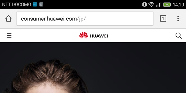 ChromeのスマホUI表示