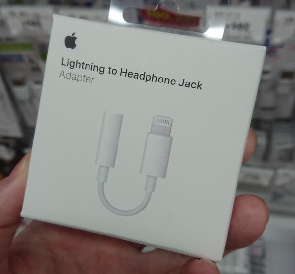 セブンイレブンで売ってるApple純正イヤホン変換ケーブル