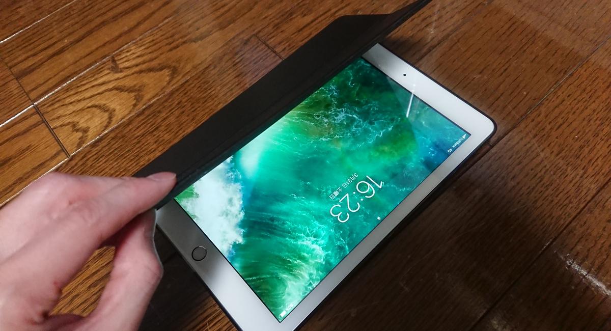 9.7インチiPad(2018年)に2017年モデル用のケースは使える?