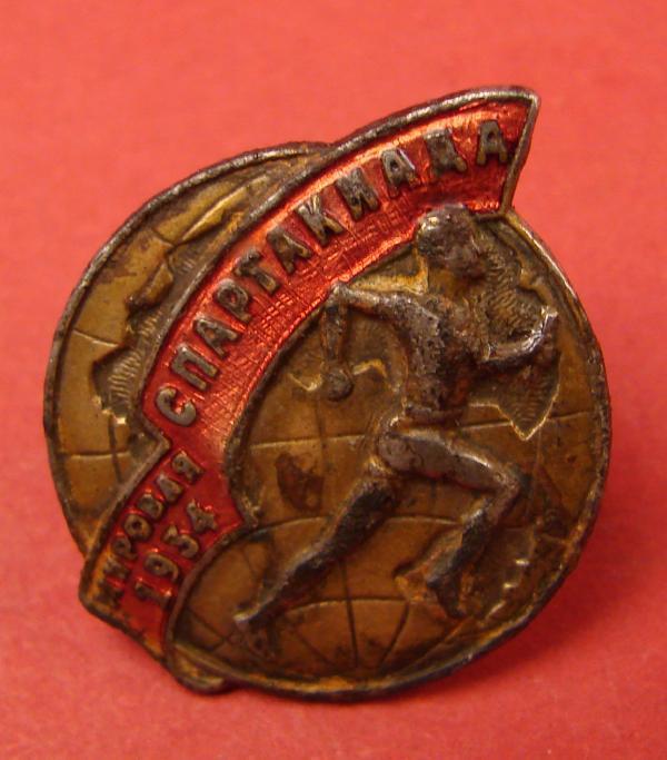 Spartakiad 36 - Medali Lari