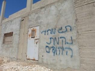 Palestina - Vandalisme Israel