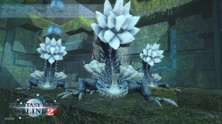Character Creation Demo 2 dragon altar