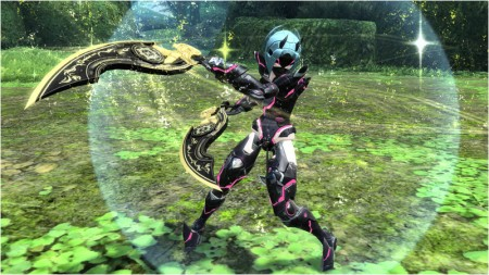 Gemini Weapon Camo