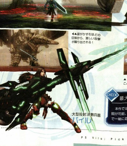 PIle Weapon Category