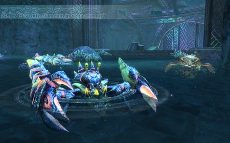 PSO2 Seabed