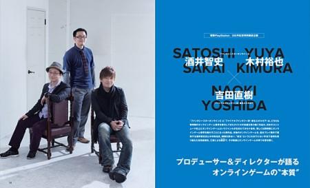 Sakai and Yoshida