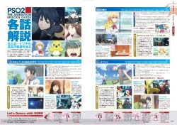PSO2 Special Book Preview B