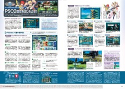 PSO2 Special Book Preview D