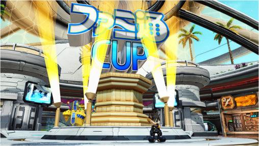 famitsu-cup-lobby