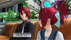 Hitsugi and Enga