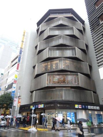 Japan_1_017