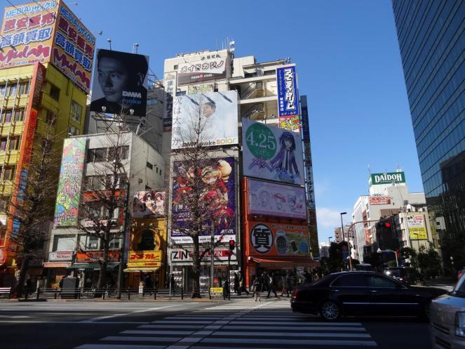 Das Nerdviertel Akihabara