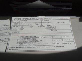 Einreise nach Japan - zum Glück auf Englisch