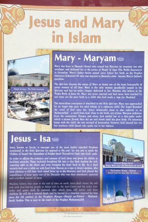 Jesus und Maria im Islam