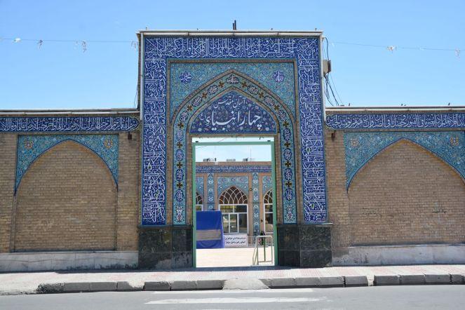 Iran_1_102