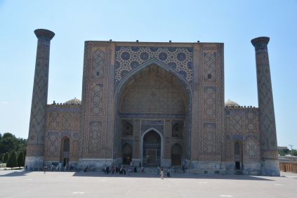 Ulugh Beg Medrese