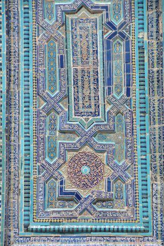 Usbekistan_092
