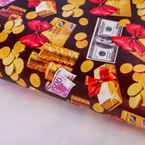 Бумага упаковочная глянцевая «Золотые монеты»