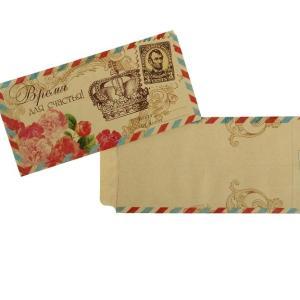 Конверт подарочный «Винтаж»