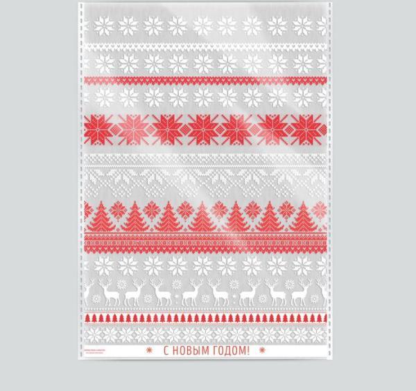 Пакет подарочный прозрачный «Тепла и радости в новом году!»