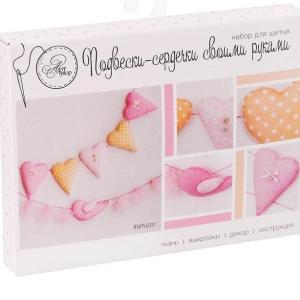 Мягкая игрушка «Нежность», набор для шитья