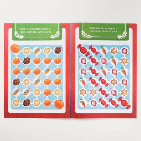 Игра-книга «Чем занять ребёнка? Лабиринты»