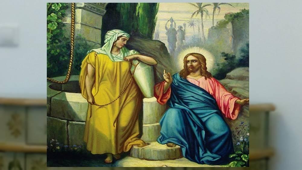 Femeia samarineanca din Evanghelia de astazi