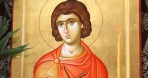 Acatistul Sfântului Fanurie