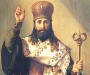 Acatistul Sfântului Ierarh Tihon din Zadonsk